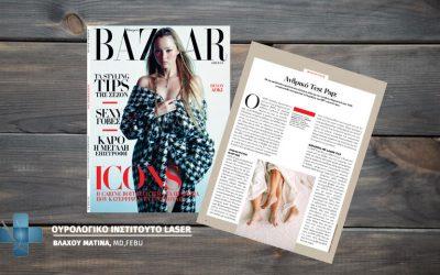 Ανδρικό Test Pap;   Bazaar Σεπτέμβριος 2019