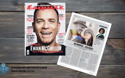 Όσο μπορείς… Είσαι Νέος   Esquire Δεκέμβριος 2019