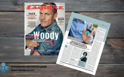 Ένας αισιόδοξος οδηγός για τον προστάτη σου   Esquire Οκτώβριος 2019